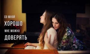 Доула Ольга Воробьева 1в-300x181 Сопровождение Родов Доулой