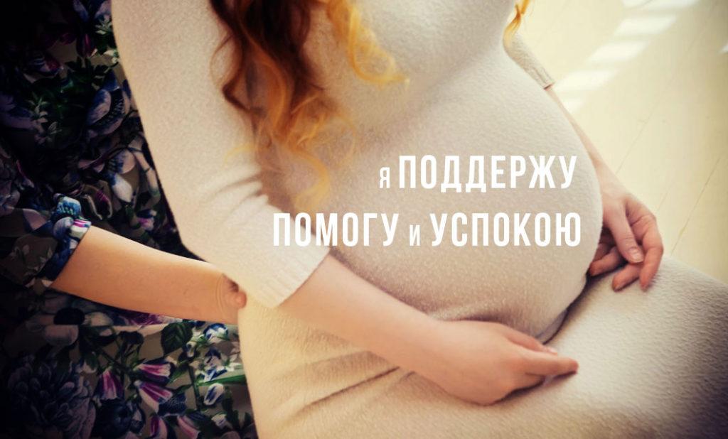 Ольга Воробьева 2в-1024x618 Цены на услуги Доулы - Ольги Воробьевой - стоимость сопровождения родов доулой в Москве