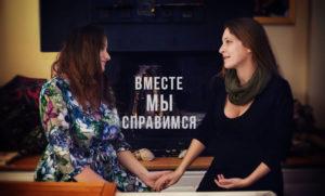 Доула Ольга Воробьева 3-300x181 Сопровождение Родов Доулой
