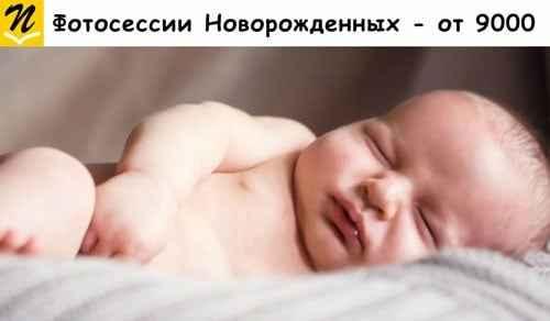 Фотосессии беременных и новорожденных, семейная и детская фотосъемка