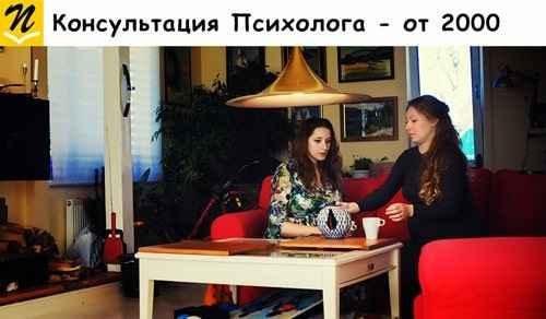 Перинатальный психолог для беременных - Ольга Воробьева - консультация психолога