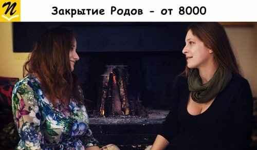 Психологическое закрытие родов Доулой - Ольгой Воробьевой - восстановление после родов