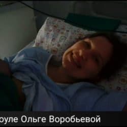 Видео отзыв о доуле— Ольге Воробьевой. 68 Роддом— роды сдоулой