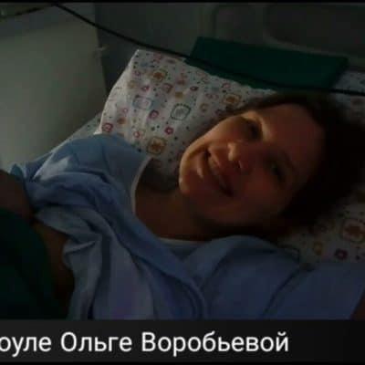 Видео отзыв о доуле – Ольге Воробьевой. 68 Роддом – роды с доулой.
