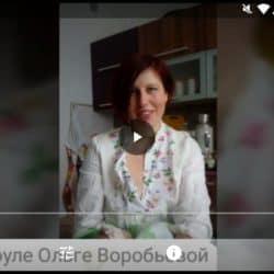 Видео отзыв о Доуле Ольге Воробьевой. Зеленоградский роддом— роды сдоулой
