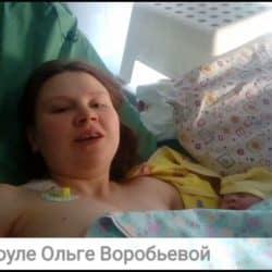 Видео отзыв о доуле Ольге Воробьевой. Роды с Доулой в 68роддоме