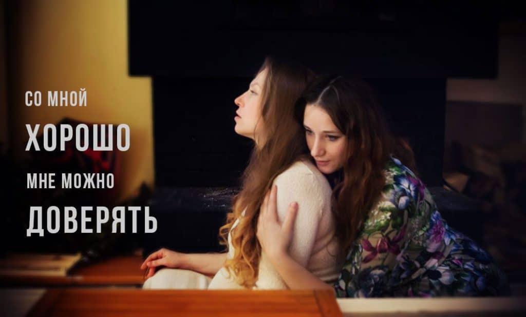 Ольга Воробьева 1-1024x618 Цены на услуги Доулы - Ольги Воробьевой - стоимость сопровождения родов доулой в Москве